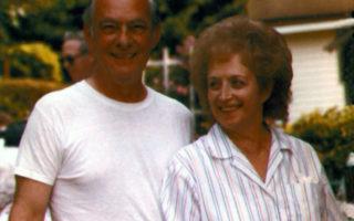 Morgan Clark Bier and Hope Elaine (Burgess) Bier - Anniversary